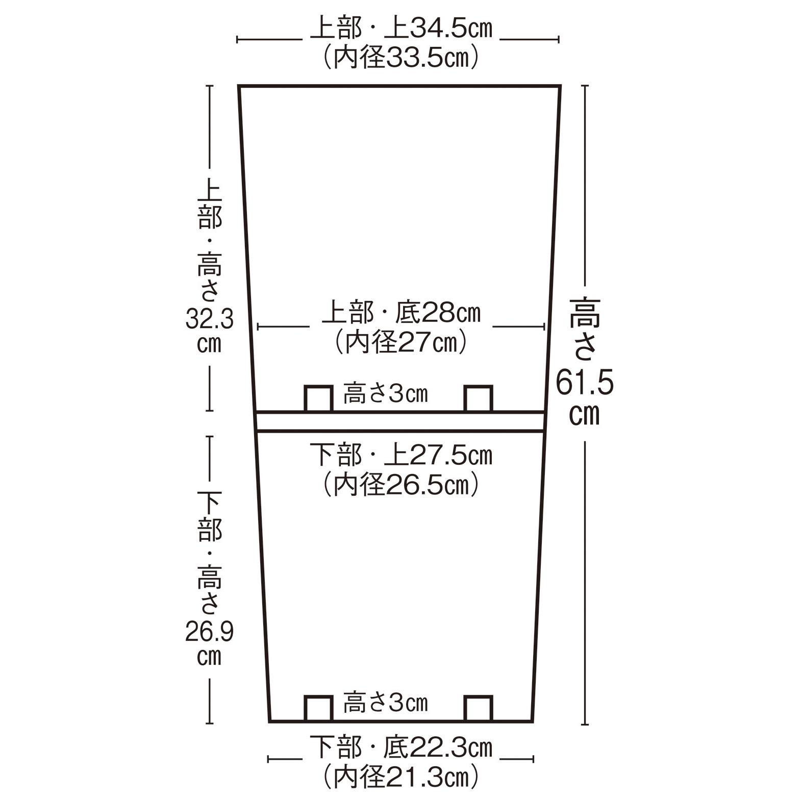 植木鉢(フラワーポット)4045図面