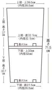 正・POT-4023