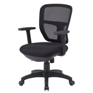 オフィスチェアARS-5MAT_ブラック