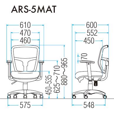 ARS-5MAT図面