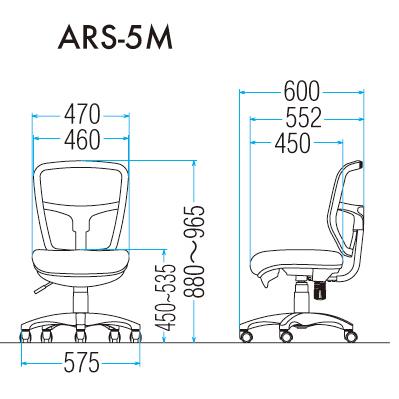 ARS-5M図面
