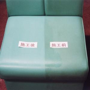 革張りの応接室の椅子