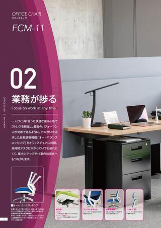 TOKIOカタログVOL12