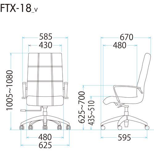 FTX-18の図面