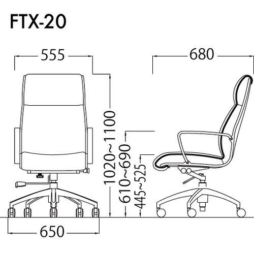FTX-20の図面