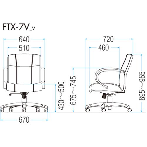 FTX-7Vの図面