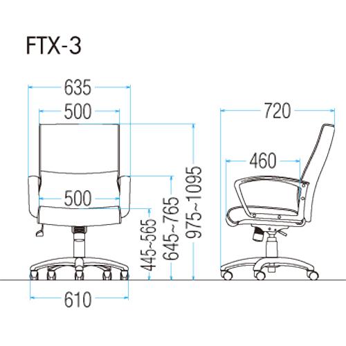 FTX-3の図面