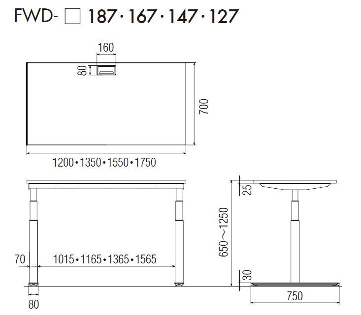 FWD-187_167_147_127_図面