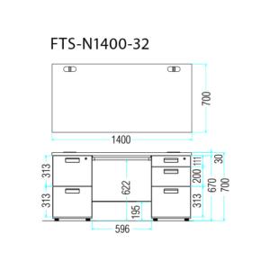 FTS-N1400-32_図面