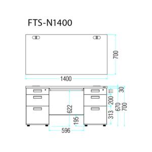 FTS-N1400_図面