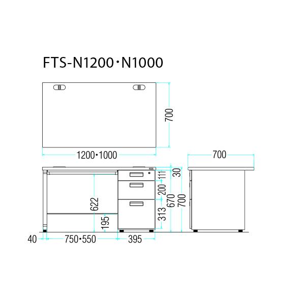 FTS-N1200・N1000_z