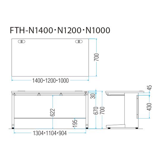 FTH-N1400・N1200・N1000_図面